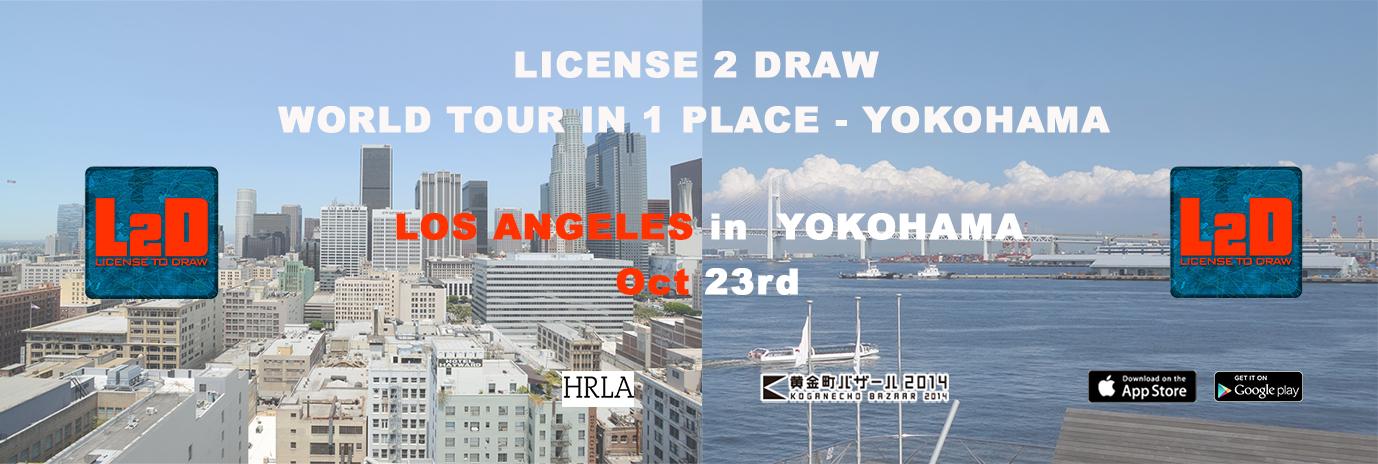 yokohama bridge DSC08553 e event HR for print.jpg