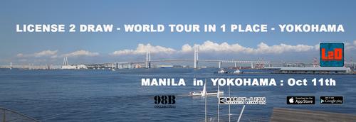 yokohama bridge DSC08553 e event Manila for print.jpg