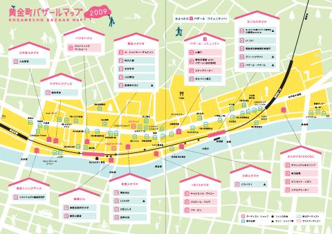 bazaar2009_map.png