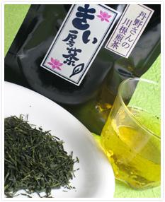 きぃ房茶( きぃぼぅちゃ)